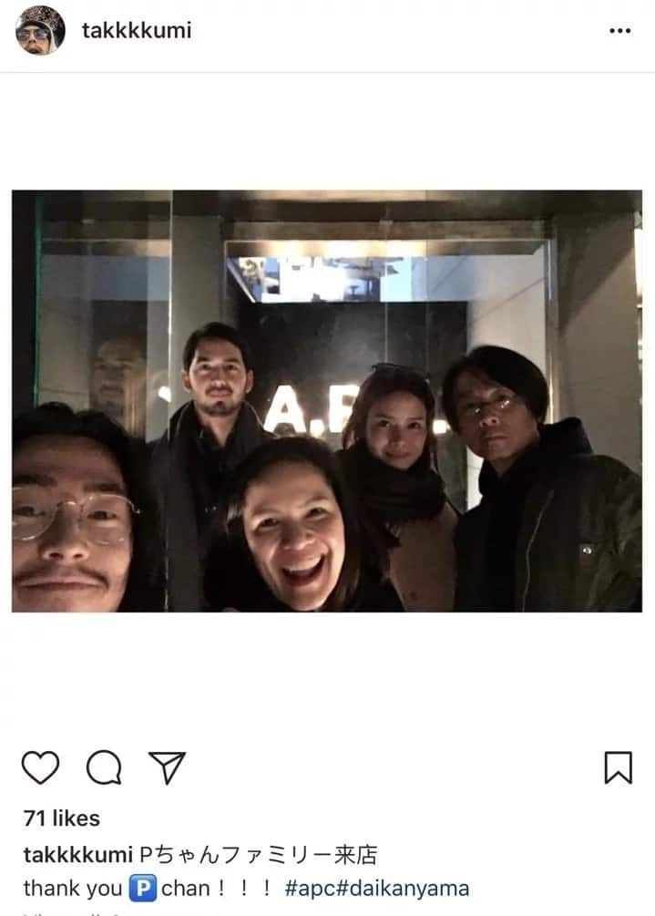 Mukhang sila nga! Erich Gonzales with rumored super rich boyfriend Mateo Lorenzo in Japan