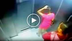 Terrifying CCTV footage! Hostile criminal violently mugs helpless woman inside elevator