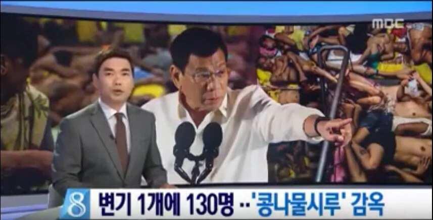 Duterte appears in Korean news program