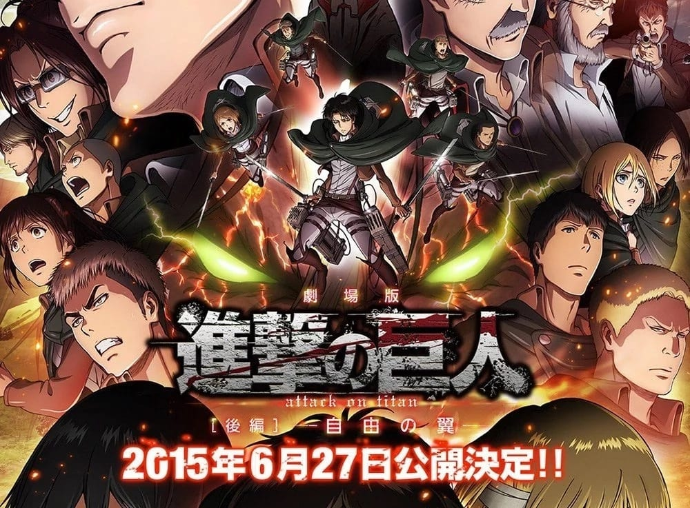 """Confirmed! 'Attack on Titan"""" Season 3 Airing Schedule for July 2018"""