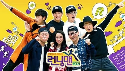 'Running Man' cancelled in February 2017; New show for the old cast?