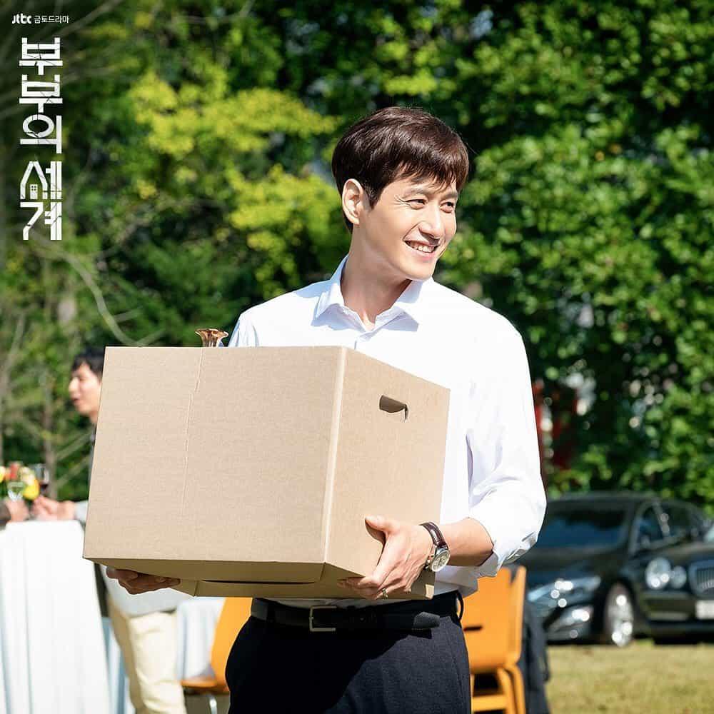 Park Hae Joon