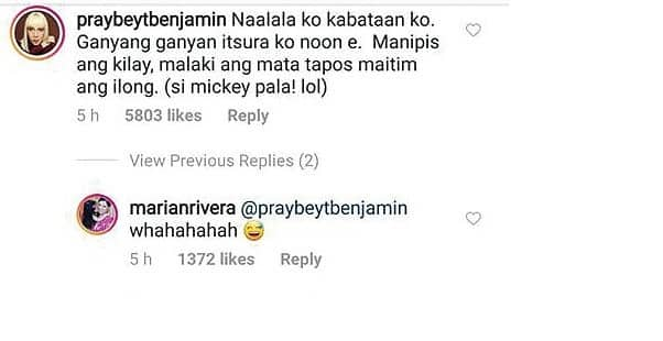 Marian Rivera reacts to Vice Ganda's comment about Zia's photo