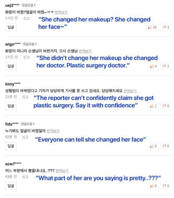 Netizens accuse 2NE1 member Minzy of getting more plastic surgery