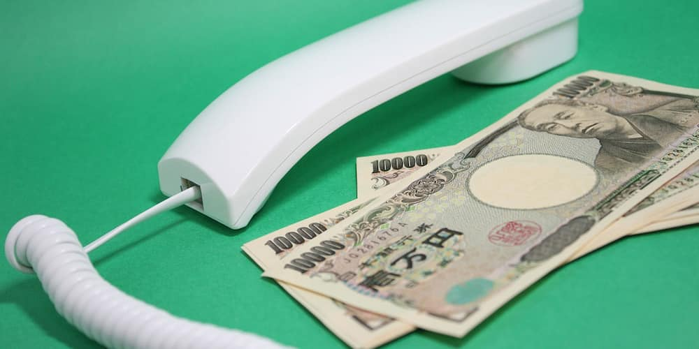 All residents, including Filipinos, receive ¥100,000 coronavirus assistance from Japanese government